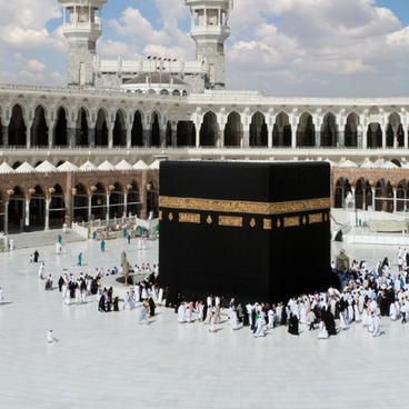 Islam blir till